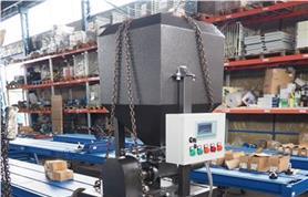 Дозатор сыпучих материалов в клапанные мешки ДОН(КМ)