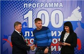 Фотографии, предоставленные организатором конкурса 100 Лучших Товаров