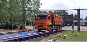 Автомобильные весы ВАЛ до 80 тонн