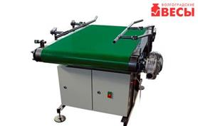 Весовой транспортер (конвейер) СТРИЖ-30 (до 30 кг)