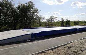 Весы автомобильные 18 метров, 80 тонн