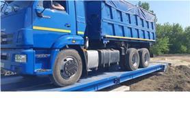 Взвешивание грузового автомобиля на автовесах ВАЛ
