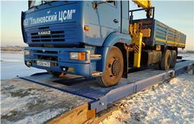 Автомобильные весы ВАЛ-80-20 в г. Ульяновске