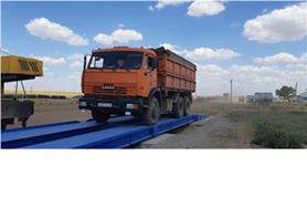 Автомобильные весы до 80 тонн