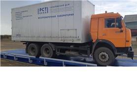 Весоповерочный автомобиль Саратовского ЦСМ на автомобильных весах ВАЛ