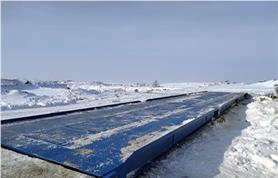 Автовесы ВАЛ грузоподъемностью 100 тонн с центральным перекрытием (Заказчик Каменский щебеночный завод)