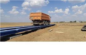 Монтаж 80-и тонных, 24-х метровых автомобильных весов колейного типа ВАЛ-М- 80/40-24