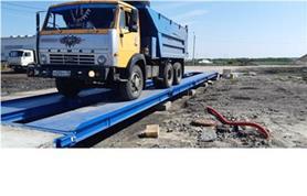 Прокатка грузовых машин по автовесам ВАЛ