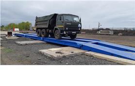 Автомобильные весы 80 тонн установлены бесфундаментно (на дорожные плиты)