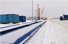 Автомобильные весы ВАЛ-100-18 на строительной площадке в г. Калининград