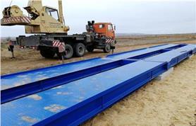 Автомобильные весы ВАЛ установлены бесфундаментным способом на дорожные плиты