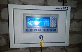 Контроллер бункерных весов НИВА