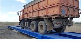 Настройка автомобильных весов ВАЛ (весы установлены на дорожные плиты бесфундаментным способом)