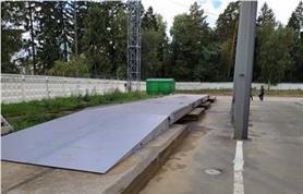 Автомобильные цельноплатформеные весы ВАЛ  60-16 с металлическим въездным пандусом