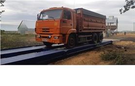 Взвешивание сельхозпродукции на автомобильных весах 60 тонн, 18 метров (типа ВАЛ