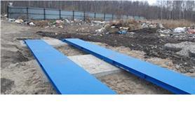 Бесфундаментная установка автовесов ВАЛ-М (до 40 тонн, 8 метров) на дорожные плиты
