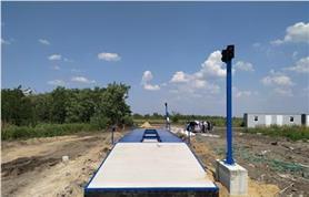 Построены автомобильные весы до 80 тонн для Администрации г. Павловска (Фундамент+весы+ПАК