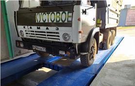 Автомобильные весы установлены на доработанный фундамент старых механических весов в существующий весовой ангар (тип весов ВАЛ-М- 80/40-20)