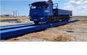 Пусконаладка грузовых весов для взвешивания автотранспорта