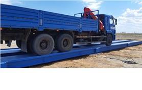 Взвешивание грузового автомобиля на автовесах с полным заездом на грузоприемную платформу весов