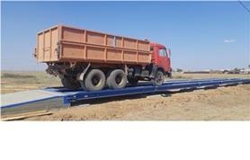 Автомобильные весы 80 тонн с длиной платформы 24 метра (тип ВАЛ-М- 80/40-24)