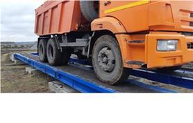 Эксплуатация автомобильных весов колейного типа ВАЛ-М- 80-18