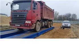 Эксплуатация автомобильных весов до 60 тонн (ВАЛ-60-18)