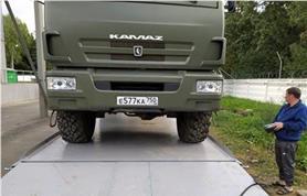 Автомобильные весы ВАЛ  60-16 цельноплатформенного типа