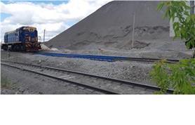 Бесфундаментные вагонные весы БАМ 14,5-150 (14,5 метров, 150 тонн)
