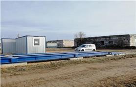 Монтаж автомобильных весов на бетонные плиты (бесфундаментная установка)