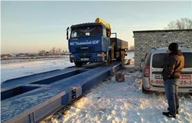 ФБУ Ульяновский ЦСМ принимает автомобильные весы ВАЛ-80-20 по завершению монтажных работ