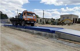 Автовесы 24 метра, 80000 кг на монолитном ЖБ фундаменте (ВАЛ-80-24)