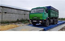 Взвешивание грузов на автомобильных весах