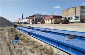 Автомобильные весы до 80 тонн с платформой 20 метров ВАЛ-80-20 (Заказчик Завод крупнопанельного домостроения)