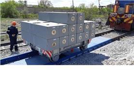 Поверка вагонных весов БАМ до 150 тонн