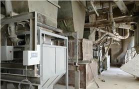 Бункерные весы НИВА с бункером на 1000 кг с производительностью до 120 тонн/час