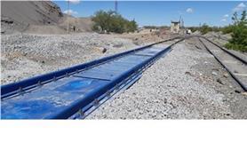 Вагонные весы БАМ (150 тонн, бесфундаментные)